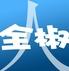 全椒百姓网app(手机便民服务软件) v2.2.0 安卓版