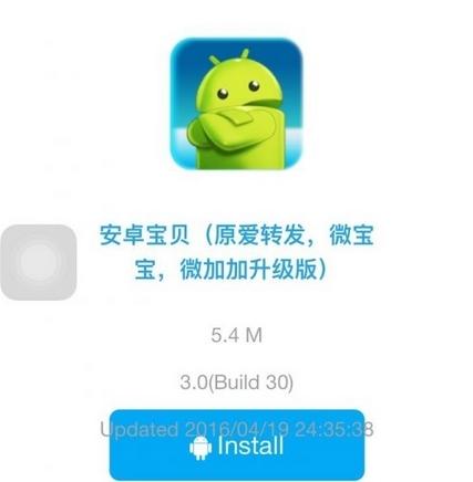 安卓宝贝微信一键转发app下载(微信一键转发朋友圈)