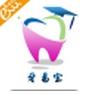牙易寶最新版(手機醫療健康軟件) v1.0 官方安卓版