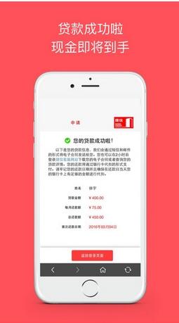 捷信福袋手机版(小米贷款内存)v1.0官网版苹果回事神器越来越多怎么手机图片