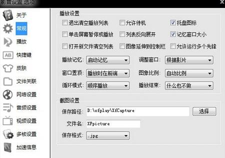 先锋影音资源连接村上凉子_影音先锋资源版(宅男看片神器) v9.9.1 免费版