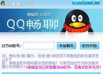 qq网名设计软件下载(情侣网名设计)