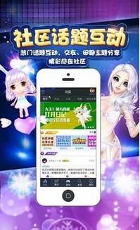 卓版下载 手机聊天社交平台 v1.1.0.623 最新版