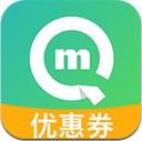 全民免费优惠券安卓版for Android v2.2.1 免费版