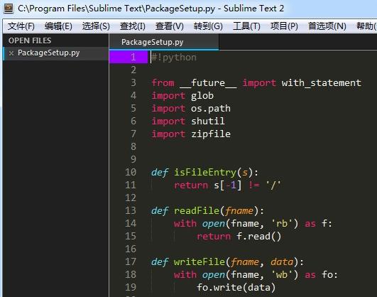 超强代码编辑器(sublime text) v2.0.2.2221 电脑版