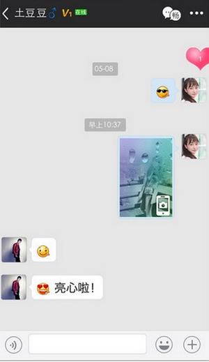 富聊手机版(苹果聊天社交软件) v4.2.3 iphone版图片