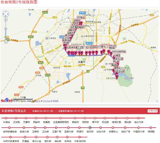 长春地铁规划高清图下载2016高清版