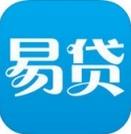 易贷贷款苹果版(手机网上借贷app) v1.0.1 IOS版