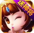 天天魏蜀吴iOS免费版