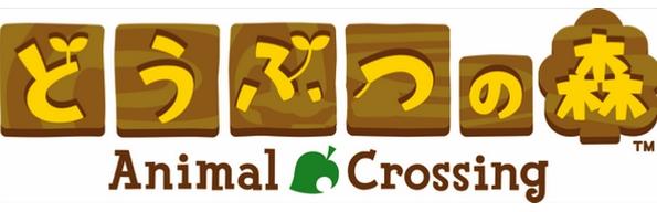 动物之森安卓版下载  动物之森安卓版游戏特点