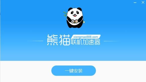 熊猫联机加速器(熊猫加速器) v1.2.1.0 最新版