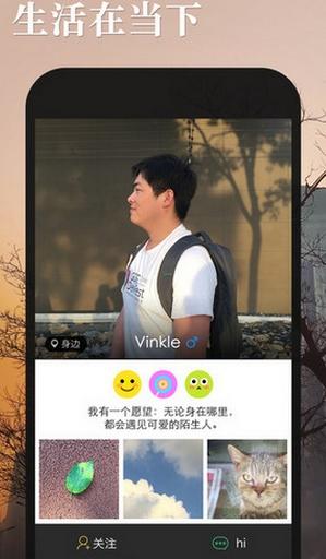 HOLA模式在身边苹果版v1.31iPhone版耳机6手机怎么取消朋友苹果图片