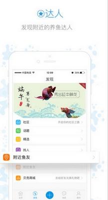 鱼邻苹果版foriosv0.1.1最新版港版的苹果手机怎么样图片