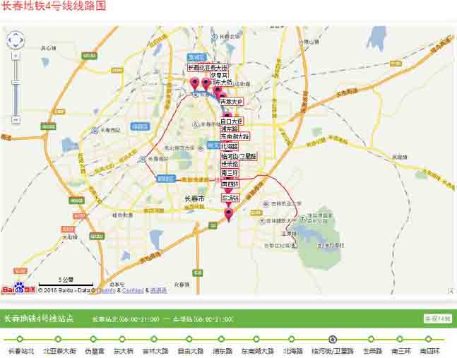 长春地铁4号线线路图下载2016版