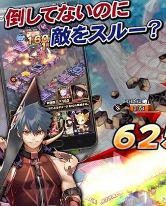 永远的塔与骑士之物语安卓版下载(骰子rpg手游)