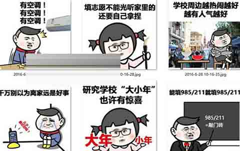 关于表情pptiphone表情包动画微信图片