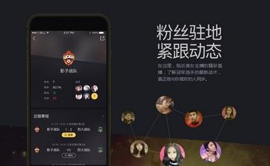 企鹅电竞ios版下载|腾讯企鹅电竞app苹果版下载(企鹅