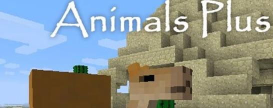 我的世界1.7.10动物附加mod下载v1