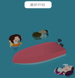 然后分享链接给你的微信上的闺蜜,邀请他进入   于是两个人就在小船上图片
