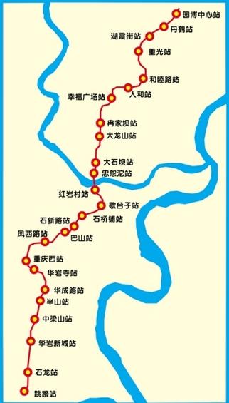 重庆轨道交通地铁10号线规划图下载2016高清版