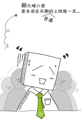 闹钟简笔画卡通图片