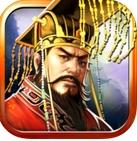 帝王传HD苹果版
