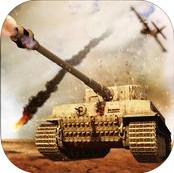 二战经典坦克塔防iPhone版