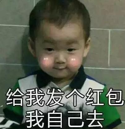 宋民国表情吃饭中文信微图片表情包蒙语图片