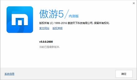 使用Aoyou浏览器时下载受到限制吗?