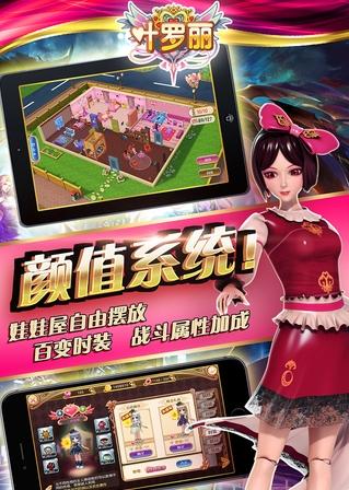 精灵梦叶罗丽iPhone版下载 魔幻公主风RPG手游 v1.0.3 苹果版