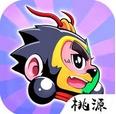 奔跑吧猴赛雷iOS版