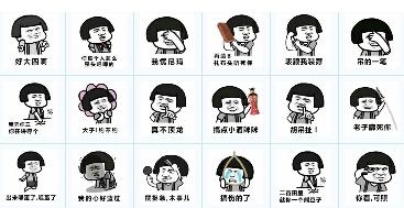 如何快速制作QQ表情搞笑图片