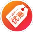 安卓WiFi優惠手機版(手機免費WIFI) v1.0.0 正式版