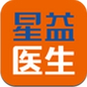 星益醫生安卓版for Android v1.6 最新版