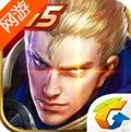 王者荣耀奥运积分版v1.13.2.2 官方版