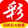 天天彩票app官方版下载
