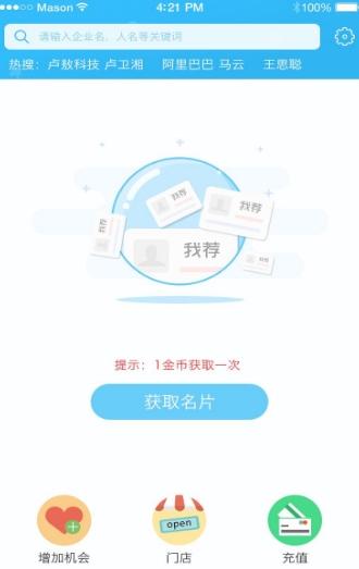 app购买流程设计