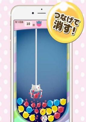 夹娃娃机手机版(安卓休闲游戏) v1.2 官方版