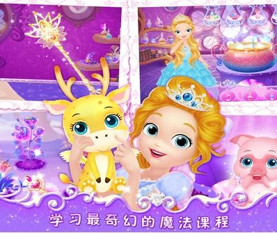莉比小公主之梦幻学院免费版下载v1