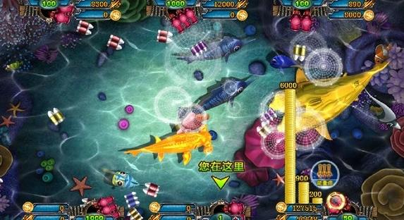 首页 软件下载 游戏娱乐 其它游戏 > 最新捕鱼游戏平台下载  炮台的最