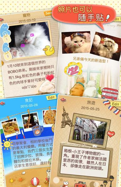 猫咪生活日记官方版(手机日历软件) v2.7 苹果ios版