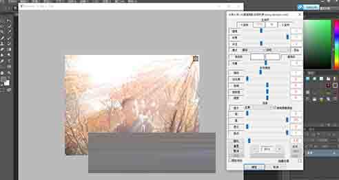丁达尔滤镜下载 PS滤镜插件 v2.5 官方版