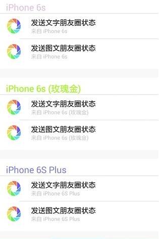 微信朋友圈个性标识app安卓版 (恶搞炫酷软件) v1.2.7 手机版
