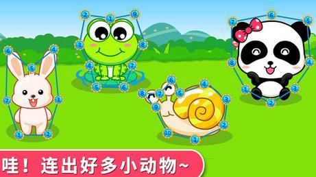 宝宝连数字手机版(儿童早教游戏) v8.9.1 苹果ios版