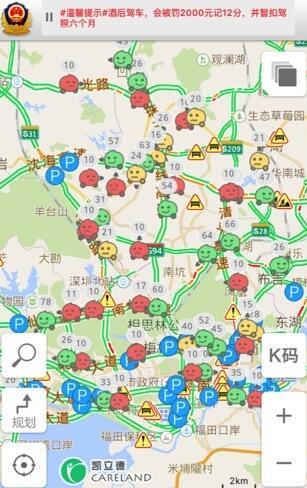 广东珠三角省地图全图高清版