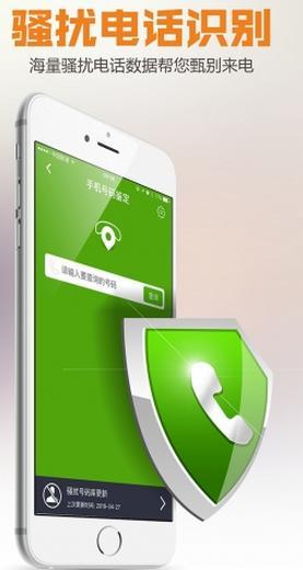 万能手机助手ios版下载 手机管理软件 v1.0 iPhone版