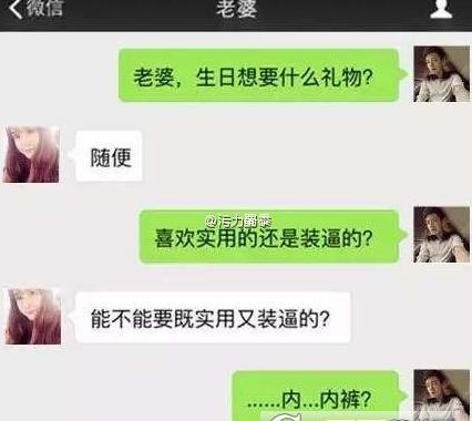 安卓微信朋友圈七夕段子2016版下载最新版