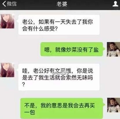 安卓微信朋友圈七夕段子2016版 最新版