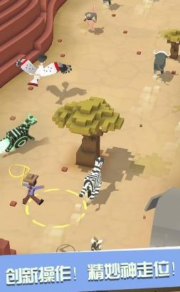 疯狂动物园国内版下载(安卓跑酷手机游戏)