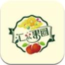 汇众果园手机版(Android电商购物软件) v1.0 安卓版